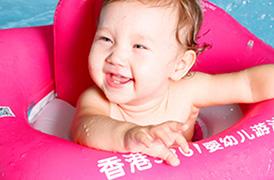 香港3861婴儿水育中心,0一5岁的婴幼儿游泳馆,儿童宝宝游泳馆, 百合婚纱摄影  宝安儿童摄影  公明儿童摄影 深圳最好的摄影工作室  光明新区公明婚纱摄影